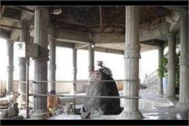 mallikeshwar temple odisha