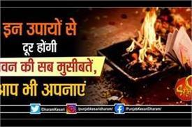 jyotish shasta gyan in hindi