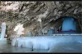 amarnath yatra cancelled due to corona 3rd wave and suspected terrorist attack