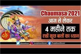 what is chaturmas choumas