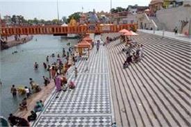 guru purnima snan will be indicative in haridwar