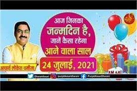 todays birthday prediction