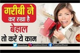 benefits of deepdaan in hindi