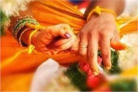 jyotish and vastu upay for better married life