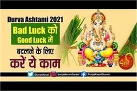 todays good luck