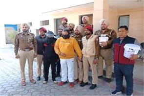 2 drug smugglers arrested with drugs