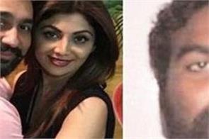 shakti naidu encounter shilpa husband looted money