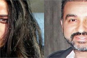 poonam pandey files a criminal case against raj kundra