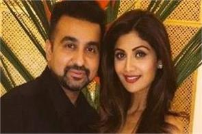 shilpa shetty and raj kundra now trapped in the gold scandal