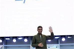 google cancels i o 2020 its biggest event of the year