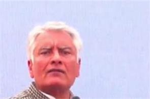 captain amarinder singh  congress  sunil jakhar