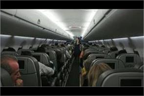 when a passenger on the plane said i have a corona