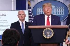 trump warns of painful two weeks ahead