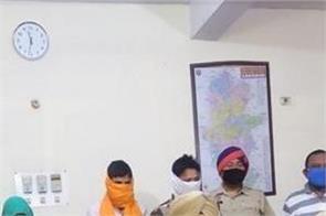 sangrur drug money drug smugglers