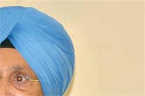 sukhjinder singh randhawa  chief minister  congress