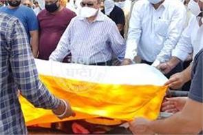 congress leader death jalandhar