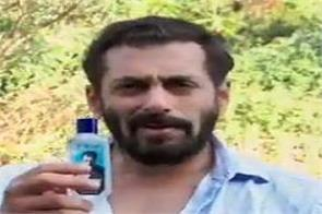 good news for salman khan s fans sanitizer launched under frsh brand
