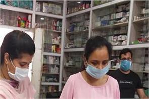 drug inspector  sanitizer