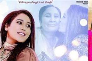 afsana khan and khuda baksh latest song waqt released