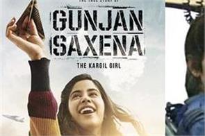 gunjan sexana  the kargil will be released on ott platform