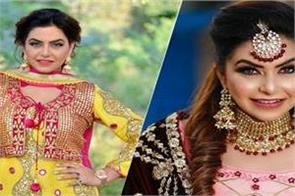 punjabi celebrity nisha bano birthday