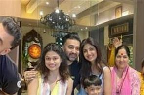 shilpa shetty kundra shares her birthday pictures with raj kundra