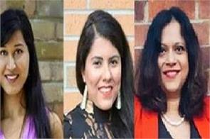 uk 5 indian women