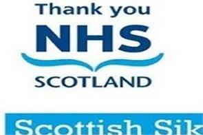 scotland  the sikhs for the nhs