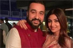 british businessman raj kundra and shilpa shetty