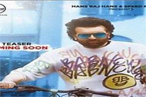 navraj-hans-upcoming-song-ihana