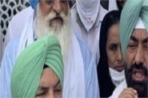 amritsar-sukhpal-singh-khaira-uapa-youth