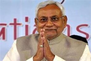 jdu-s-new-slogan--bihar-on-the-development-path-yes-i-am-nitish-kumar
