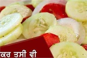 lettuce-cucumber-tomato-
