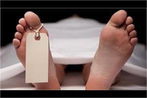 old man dead body