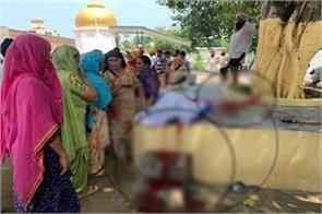 akali leader murdered in samrala