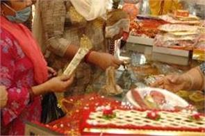 rakhi-celebration-jalandhar