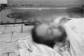 dead body postmortem
