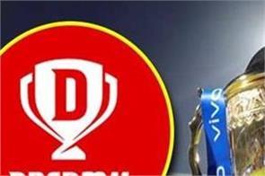 dream11-wins-ipl-2020-sponsorship