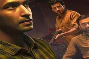 mirzapur 2 release date when will sequel of mirzapur release online