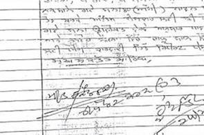 amritsar akali leaders interim committee