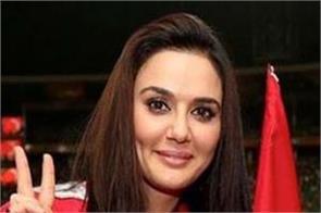 ipl 2020  kings xi punjab  bollywood actress preity zinta  players  message
