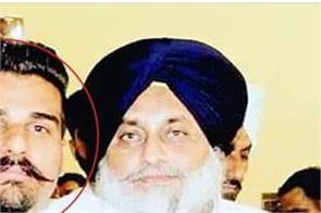 curfew  akali leader  murder