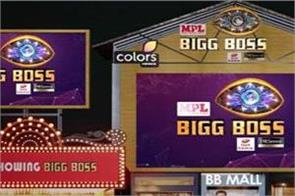 bigg boss 14 virtual press conference with salman khan  know detail here