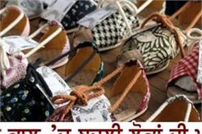 the-footwear-industry-with-the-help-of-slippers-in-the-corona-call