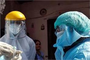 coronavirus-jalandhar-positive-case