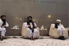 taliban delegation arrives in ankara for first high level talks with turkey