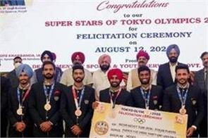 tokyo olympics winner honored hockey team captain promoted to sp