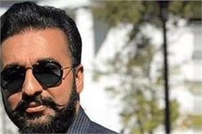 shock raj kundra  bombay high court dismisses petition immediate