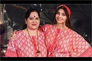 fir on shilpa shetty and her mother