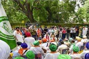 farmers protest  kisan sansad at jantar mantar will end this evening